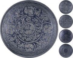 Dessous-d'assiette-aluminium-38-cm-argent