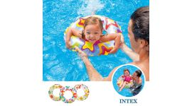 INTEX™ bouée - Lively (Ø 51 cm)